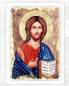 Mobile Preview: Steinikone Christus Pantokrator 20 x 30 cm